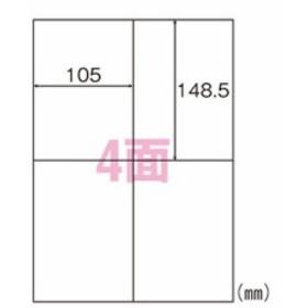 ヒサゴ エコノミーラベル4面 (ELM003)  文具・OA機器 文具・事務用品