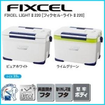シマノ SHIMANO(シマノ) クーラーボックス フィクセル ライトII 220 LF-222N ピュアホワイト ピュアホワイト 22L / 425836
