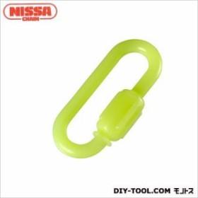 ニッサチェイン/NISSA PW60K用 蛍光スクリュージョイント 黄 (P-560) 5個