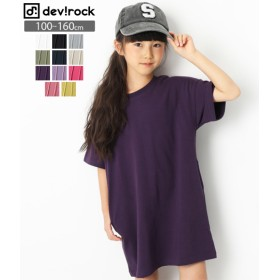 【セール開催中】ANAP(アナップ)BIGシルエット Tシャツ ワンピース ワンピース 全11色