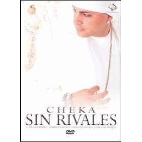 Sin Rivales [DVD] [Import](中古品)