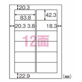 ヒサゴ エコノミーラベル12面 (ELM007)  文具・OA機器 文具・事務用品