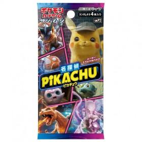ポケモンカードゲーム サン&ムーン ムービースペシャルパック「名探偵ピカチュウ」