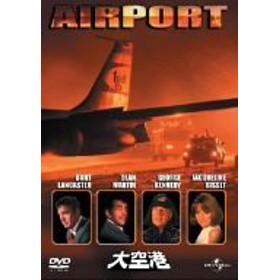 大空港 [DVD](中古品)