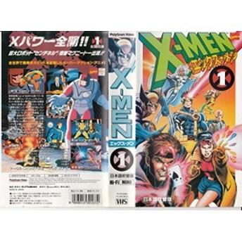 X-MEN 第1巻 [VHS](中古品)