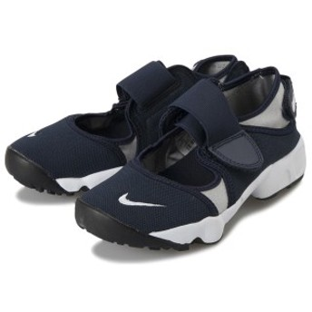 キッズ 【NIKE】 ナイキ RIFT(GS/PS BOYS) 17-22 リフト GS/PS 322359-412 412OBSIDN/WHITE 20cm