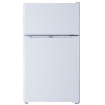 ハイアール(Haier) 8.5L2ドア直冷式冷凍冷蔵庫 ホワイト