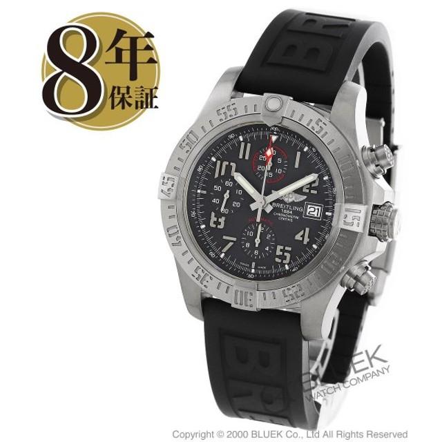 watch fc516 20ee5 ブライトリング アベンジャー バンディット クロノグラフ 300m ...