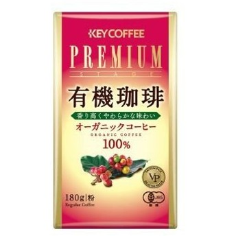 (まとめ)キーコーヒー VP有機珈琲 180g〔×10セット〕