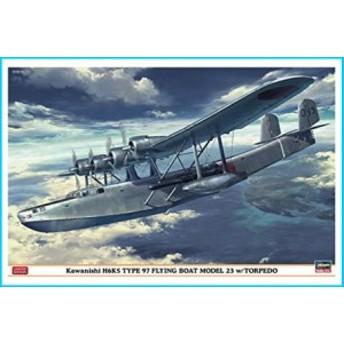 ハセガワ 1/72 02163 川西 H6K5 九七式大型飛行艇 23型 ″魚雷搭載機″ / HA2163