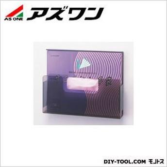 アズワン サニメント手袋ケース エンボス用 310×60×250mm (8-5369-02) 1個