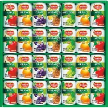 デルモンテ 果汁100%ジュース詰合せ(28本) DJ-30 御祝 内祝 ギフト プレゼント 挨拶 手土産
