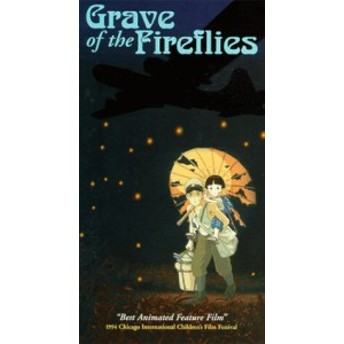 Grave of the Fireflies [VHS](中古品)