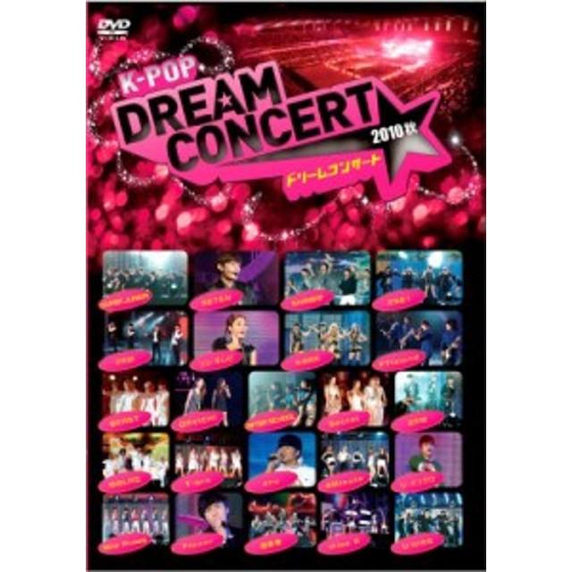 K-POP ドリームコンサート 2010 秋 [DVD](中古品)