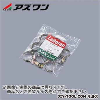 アズワン ラボランホースバンド φ27-φ18 9-873-02 1袋(10+1個入)