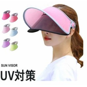 UVカット帽子 紫外線対策 吸水速乾 通気性 軽量薄型 夏 小顔効果 雨用バイザー ゴルフ 山登り 釣りサンバイザー