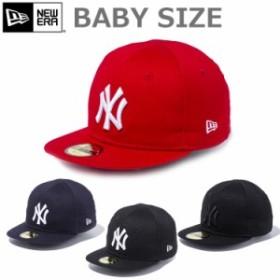 ニューエラ ベビー/キッズ(NEW ERA) キャップ/KIDS My 1st 59FIFTY/帽子/ニューヨーク ヤンキース 男の子/女の子/子供/子ども/ベビーサイ