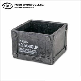 ポッシュリビング ポットL シルバー シルバー W14 D14 H9.5 cm 30697 鉢 花器 ガーデン雑貨