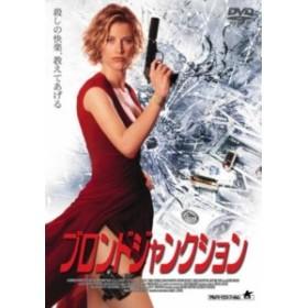 ブロンドジャンクション [DVD](中古品)