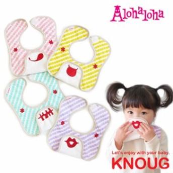 Alohaloha アロハロハ/トレーニングビブ(スタイ よだれかけ) ヌグ