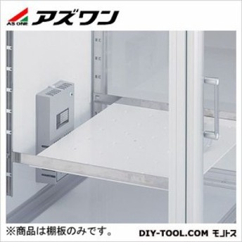 アズワン デシケータ用棚板ショート 1-5216-09 1 個