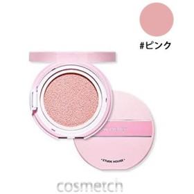 【2点までメール便選択可】 エチュードハウス・エニークッション カラーコレクター #ピンク (化粧下地)
