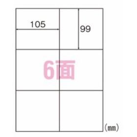ヒサゴ エコノミーラベル6面 (ELM004)  文具・OA機器 文具・事務用品