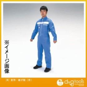 エスコ [M]夏用・ 継ぎ服[青] (EA996AA-81)