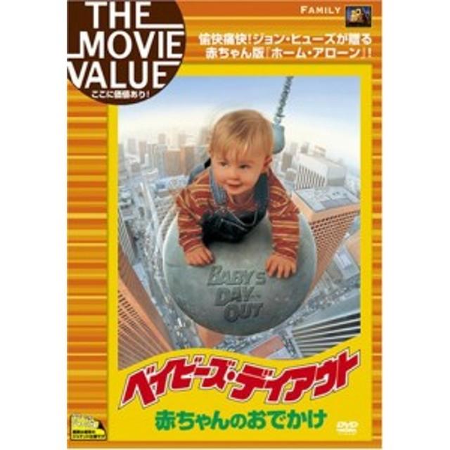 おでかけ dvd