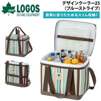 ロゴス LOGOS デザインクーラー25 保冷バッグ 25L 大容量 折りたたみ ブルーストライプ ソフトクーラーボックス アウトドア スポーツ 81670705