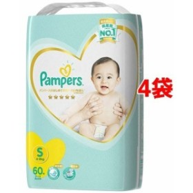 パンパース おむつ はじめての肌へのいちばん テープ スーパージャンボ S(60枚入4コセット)[おむつ Sサイズ テープ]【送料無料】