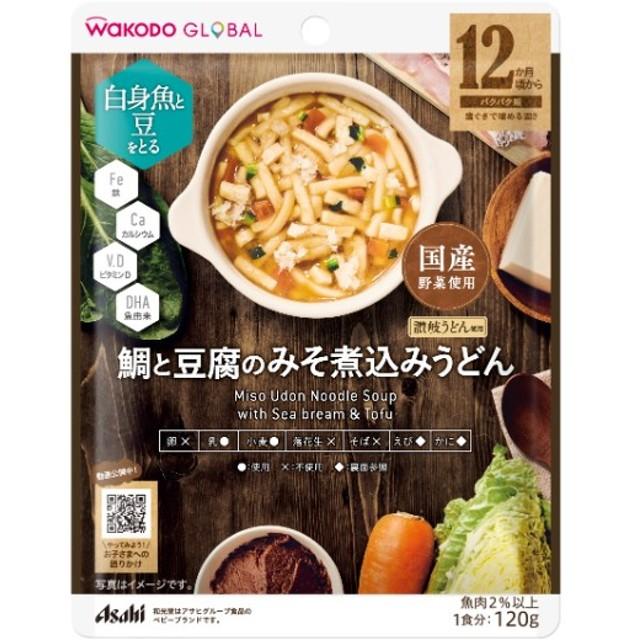 和光堂 GLOBAL鯛と豆腐のみそ煮込みうどん 4987244193940 ベビーフード 離乳食 12ヶ月 1歳