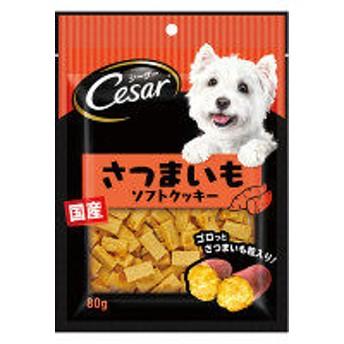 シーザー(Cesar)犬用 スナック さつま芋クッキー 80g 1袋 マースジャパン