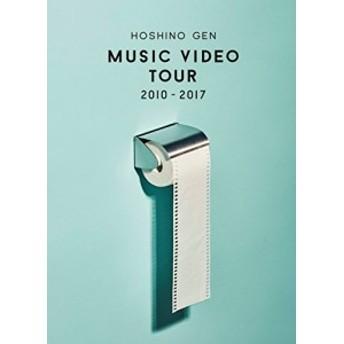 Music Video Tour 2010-2017 (Blu-ray)(中古品)