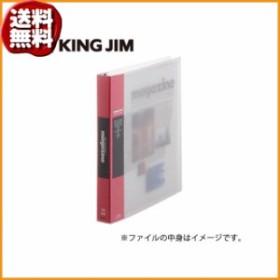 (送料無料)クリアーファイル マガジン差し替え式 A4変形 赤 197W