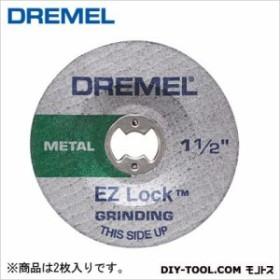 ドレメル EZ-Lock研削用ホイール(2個入)   EZ541GR 2 枚