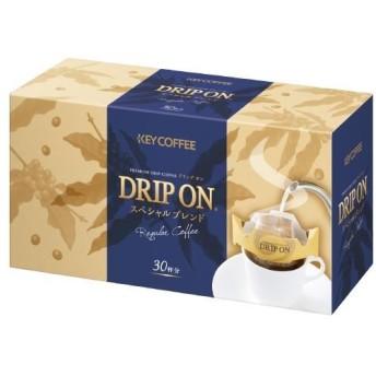 (まとめ)キーコーヒー ドリップオン スペシャルブレンド 30P箱〔×5セット〕