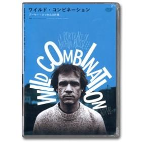 【DVD】ワイルド・コンビネーション:アーサー・ラッセルの肖像 メンズ DVD DVD ONE SIZE