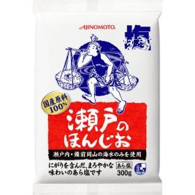 瀬戸のほんじお 袋 (300g)