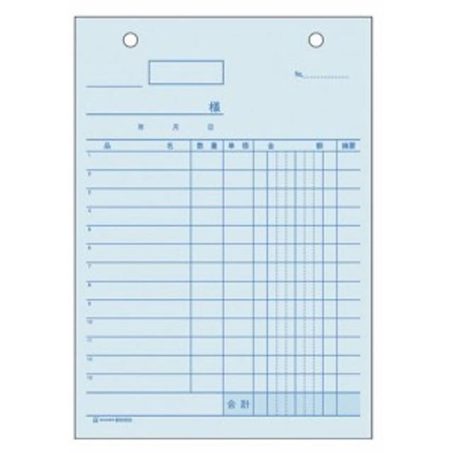 ヒサゴ 仕切書 (BS0502)  文具・OA機器 文具・事務用品