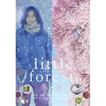 リトル・フォレスト 冬・春 [DVD](中古品)