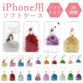 iPhoneソフトケース iPhoneケース iPhoneX iPhone8ケース iPhone7ケース iPhone7 Plus ケース アイフォン7 iPhoneケースplus ソフトケース