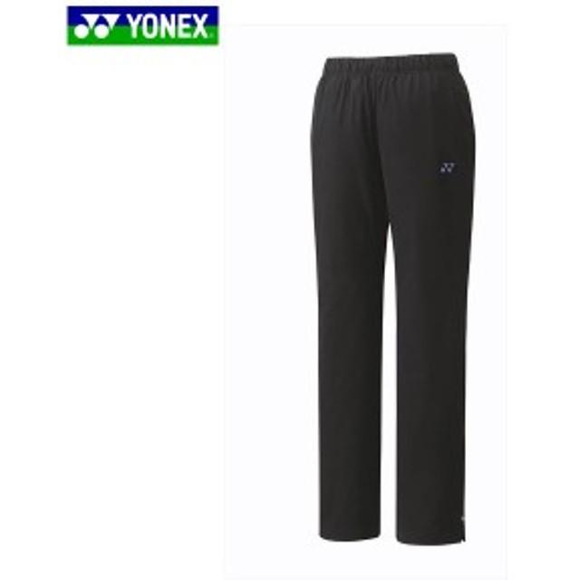 1340f7178a761 YONEX/ヨネックス 67045 テニス・バドミントン ウェア(レディース) ウィメンズウォームアップパンツ ブラック