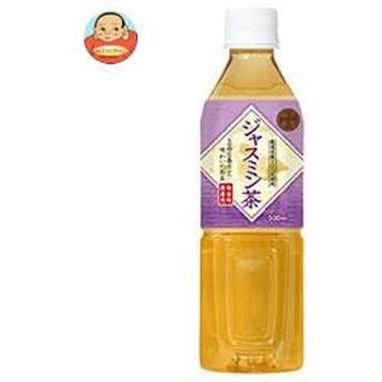 【送料無料】富永貿易 神戸茶房 ジャスミン茶 500mlペットボトル×24本入