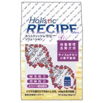 ホリスティックレセピー ライス&チキン 体重管理/去勢犬用 (2.4kg)