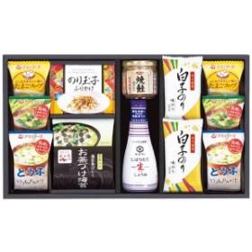 キッコーマン&アマノフーズ食卓詰合せ (MSE-30A)