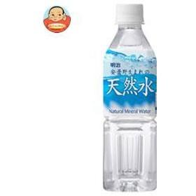 【送料無料】明治 安曇野生まれの天然水 500mlペットボトル×24本入
