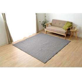 ラグマット/絨毯 〔1.5畳 グレー 約130×185cm〕 長方形 洗える 無地 ホットカーペット 床暖房 オールシーズン可 『コルム』