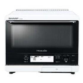 ウォーターオーブン 「ヘルシオ」 [まかせて調理][2段調理]搭載 (30L) ホワイト系 AX-XS500-W