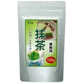 寿老園 業務用 抹茶(100g)[お茶 その他]